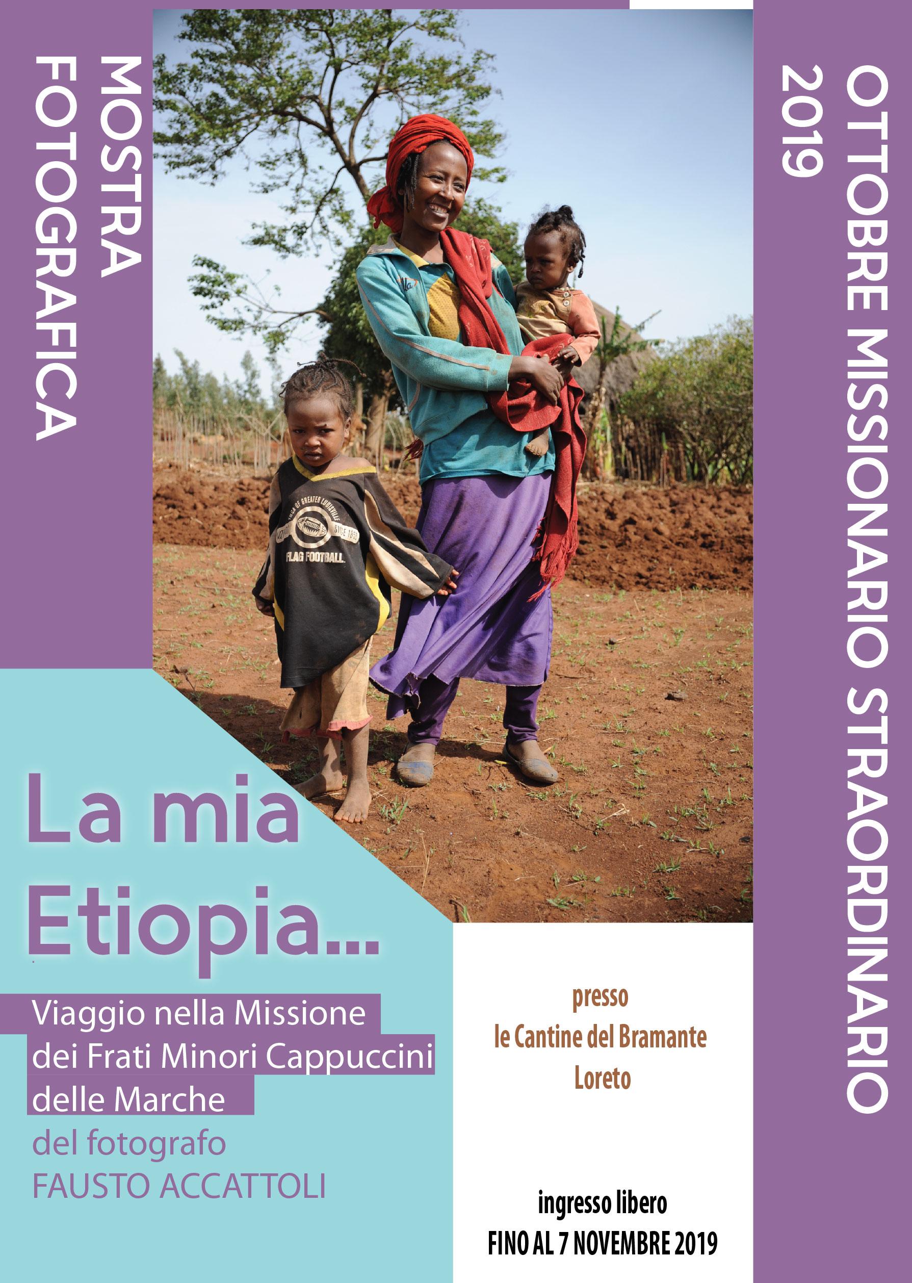 La mia Etiopia – Mostra fotografica